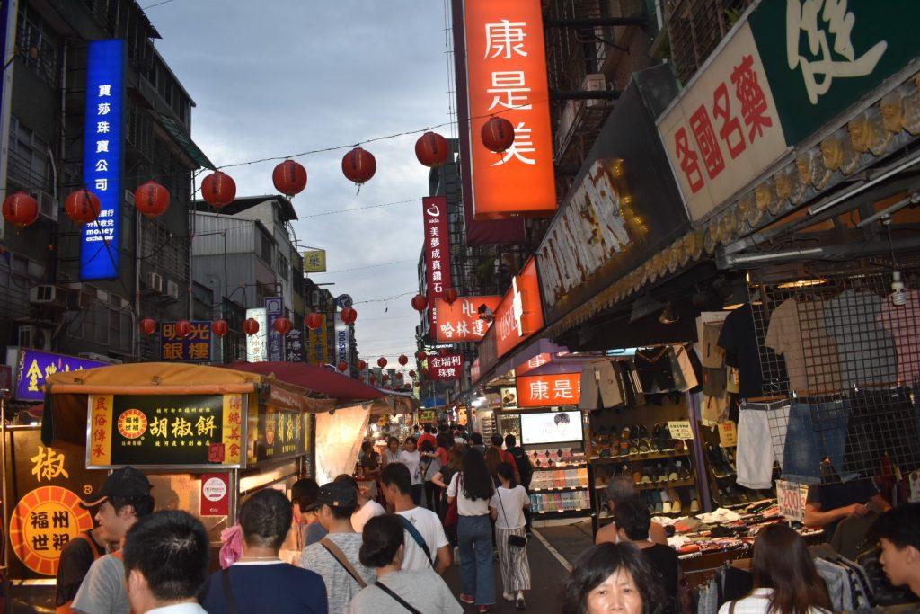 Photo An Nguyen took of Raohe Market, Taipei