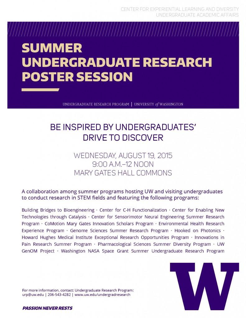 Summer Poster Session Flier