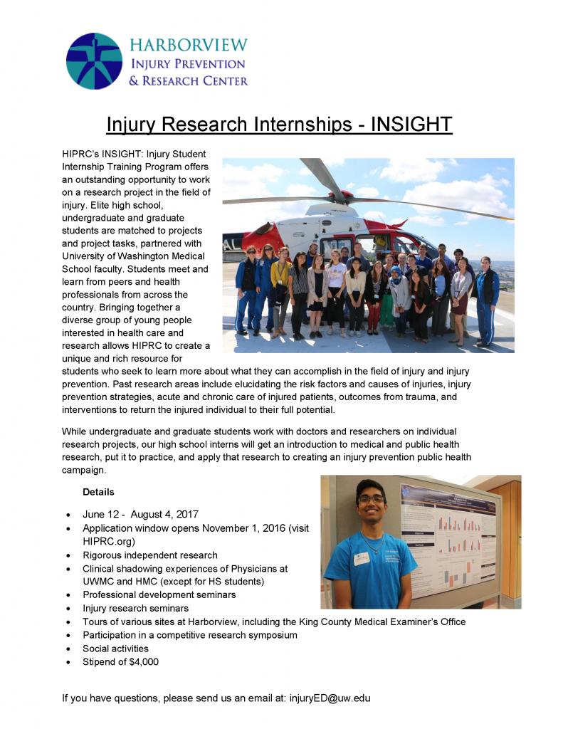 insight-research-program-2017