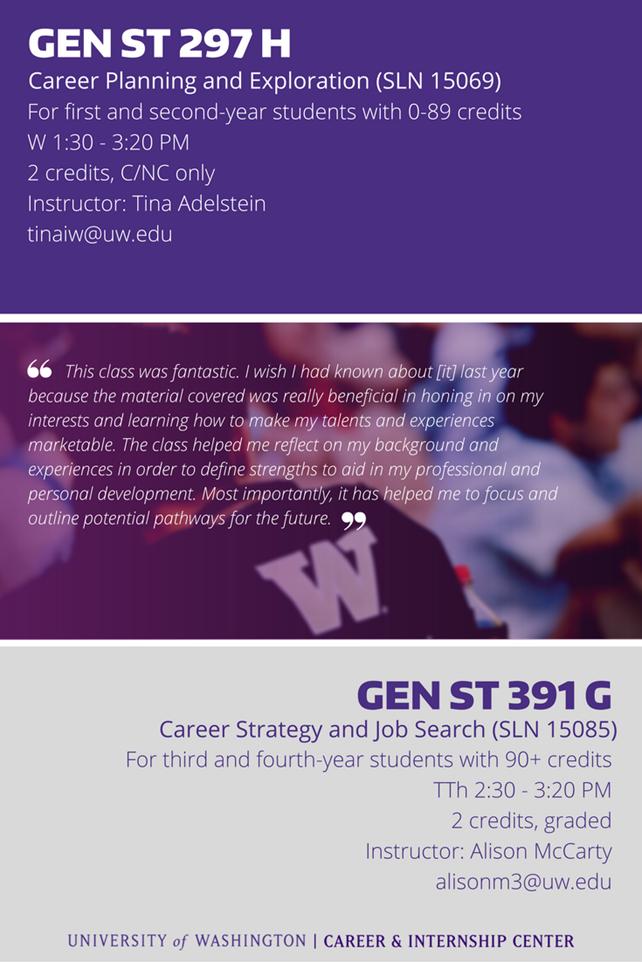 careerinternship_courses