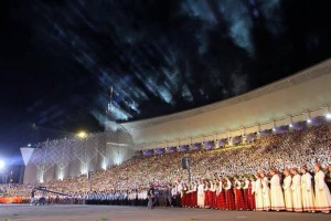 Latvian Song Festival Mass Choir
